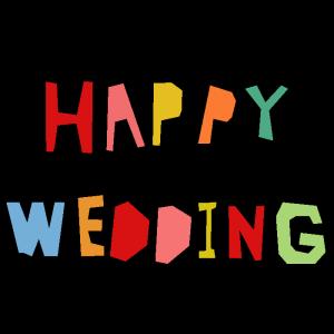 HAPPY WEDDINGのデザイン文字イラスト