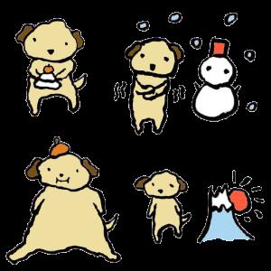犬(お正月)の手書きイラスト