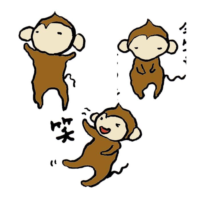 猿の手書きイラスト 無料 かわいいフリー素材 イラストk