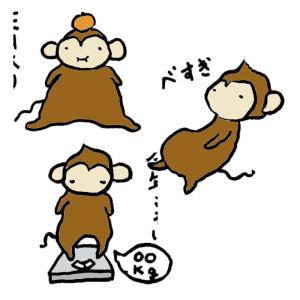 猿(ダイエット)の手書きイラスト
