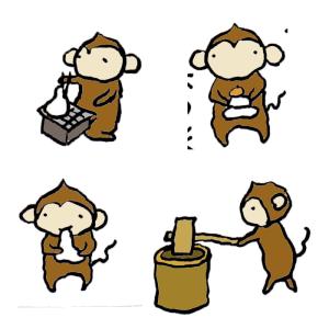 猿(おもち)の手書きイラスト