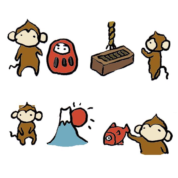 猿 お正月 の手書きイラスト 無料 かわいいフリー素材 イラストk