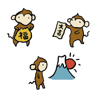 猿(お正月)の手書きイラスト02