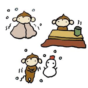 猿(冬)の手書きイラスト