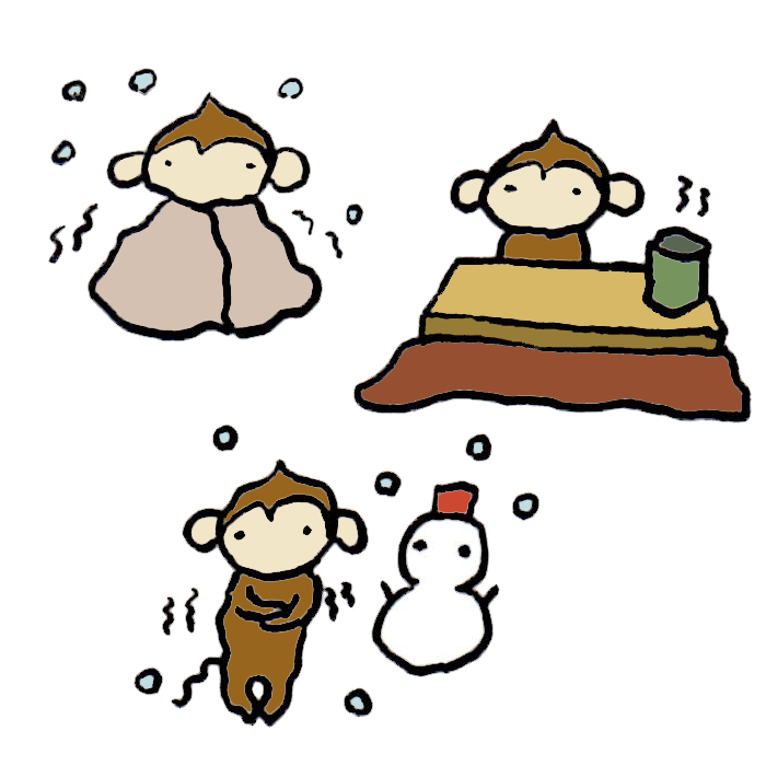 猿(冬)の手書きイラスト ... : クリスマスカード 素材 テンプレート : カード