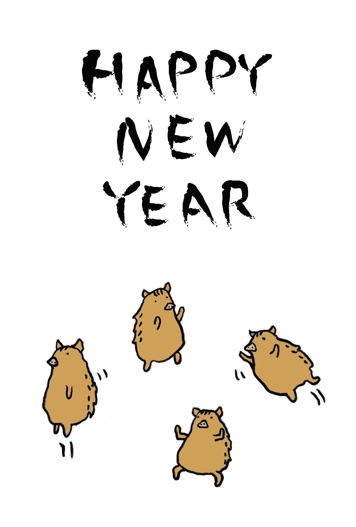 年賀状 2019年 手書きテンプレート猪 無料 イラストk
