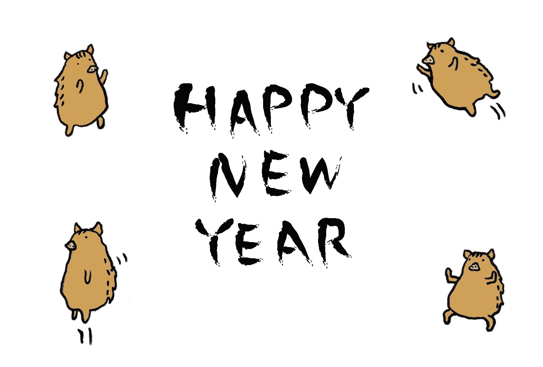年賀状-2019年-手書きテンプレート(猪)横 <無料> | イラストk