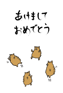 年賀状-2019年-手書きテンプレート(猪)-和風