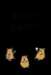 年賀状-2019年-手書きテンプレート(猪)-和風02