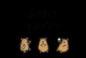 年賀状-2019年-手書きテンプレート(猪)-和風02 横