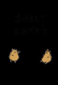 年賀状-2019年-手書きテンプレート(猪)-和風03