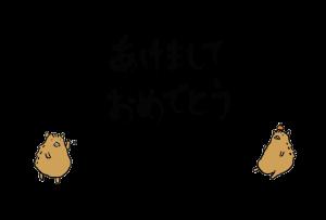 年賀状-2019年-手書きテンプレート(猪)-和風03 横