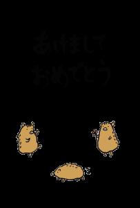 年賀状-2019年-手書きテンプレート(猪)-和風04