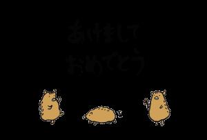 年賀状-2019年-手書きテンプレート(猪)-和風04 横