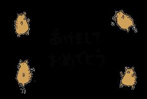 年賀状-2019年-手書きテンプレート(猪)-和風 横