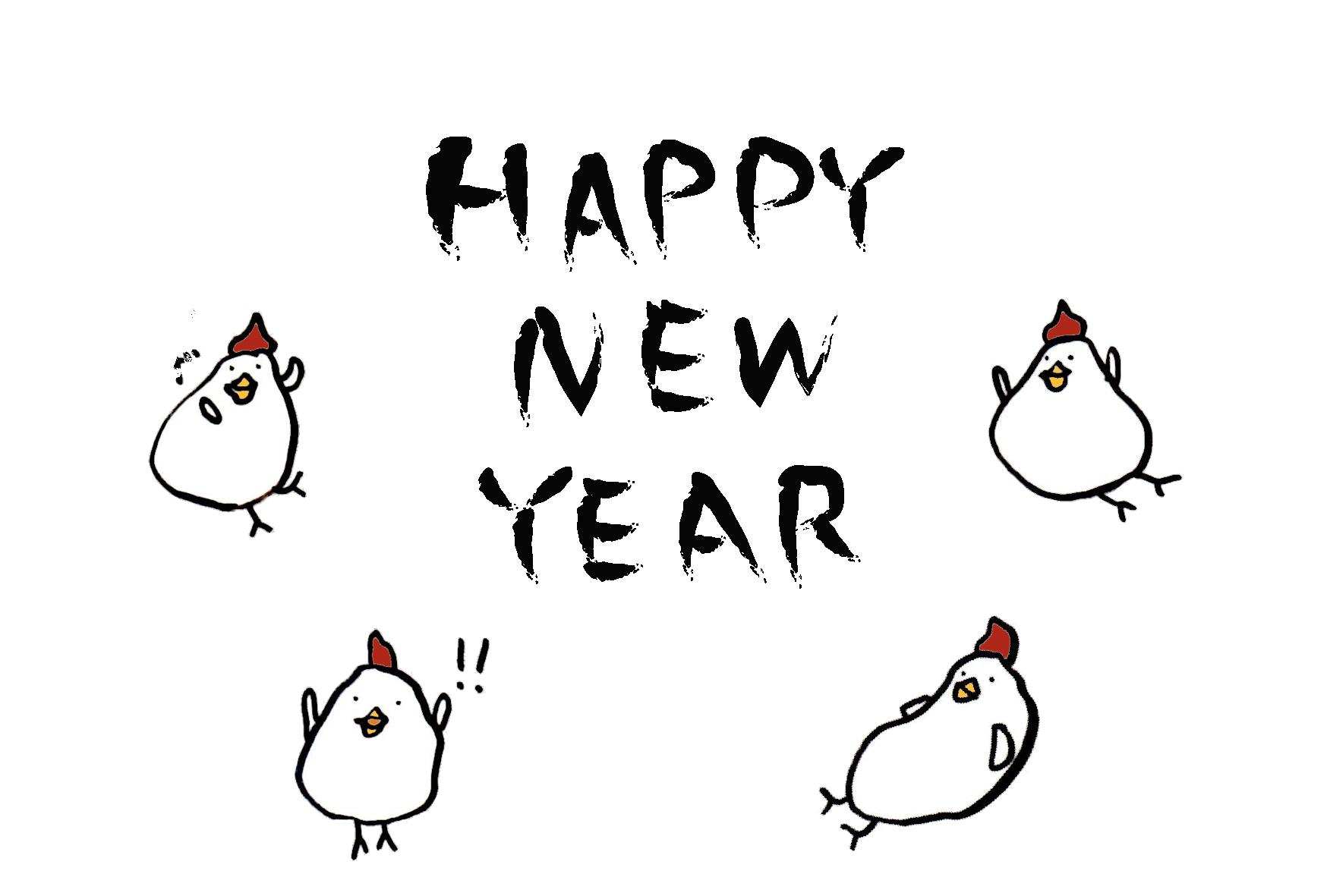 年賀状-2017年-手書きテンプレート(鶏) <無料> | イラストk