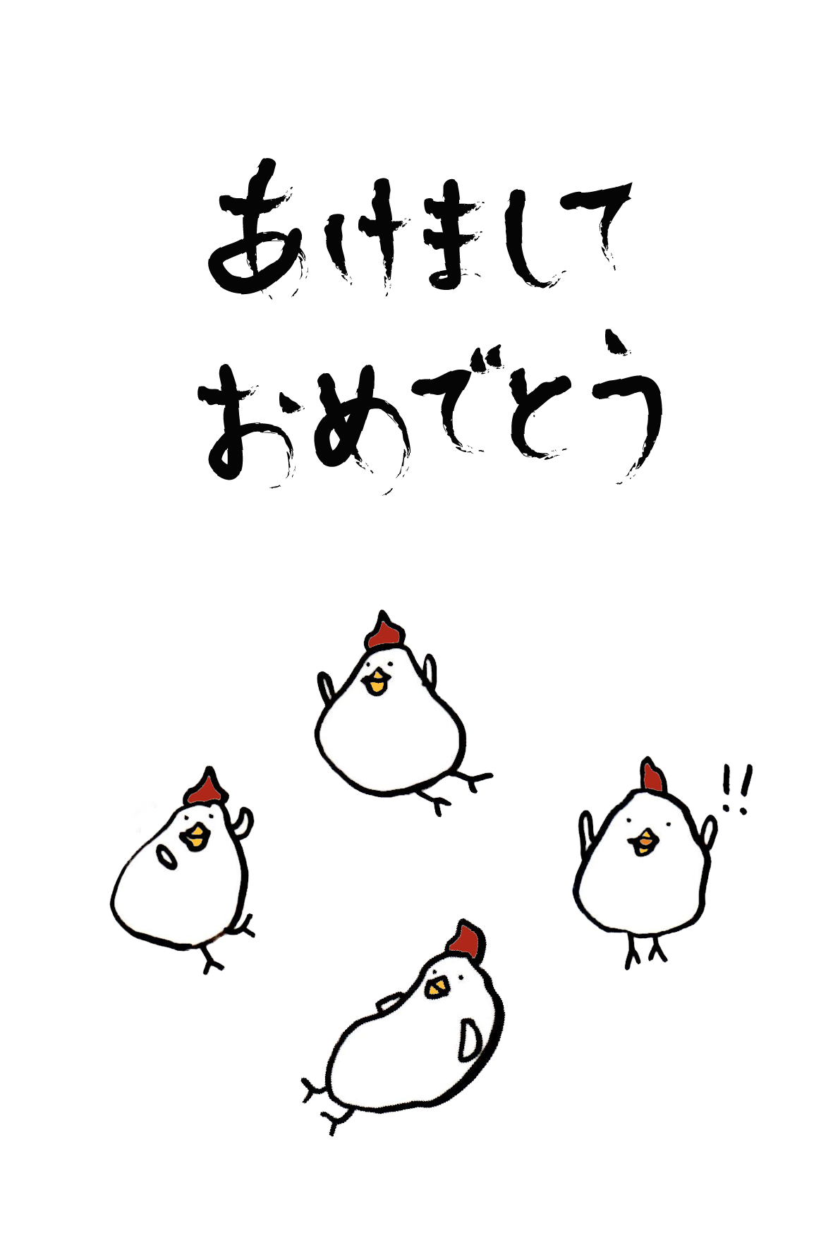 年賀状-2017年-手書きテンプレート(鶏)-和風 <無料> | イラストk