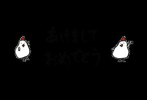 年賀状-2017年-手書きテンプレート(鶏)-和風03