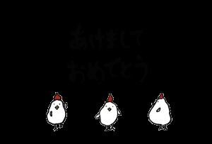 年賀状-2017年-手書きテンプレート(鶏)-和風04
