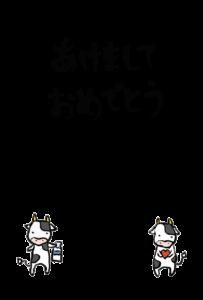 年賀状-2021年-手書きテンプレート(牛)-和風02