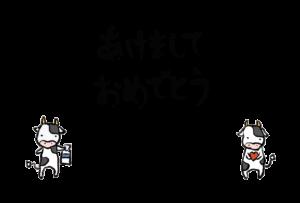年賀状-2021年-手書きテンプレート(牛)-和風02 横