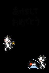 年賀状-2021年-手書きテンプレート(牛)-和風04