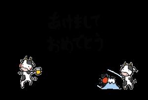 年賀状-2021年-手書きテンプレート(牛)-和風04 横