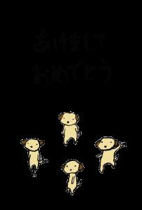 年賀状-2018年-手書きテンプレート(犬)-和風