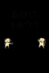 年賀状-2018年-手書きテンプレート(犬)-和風03