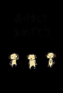 年賀状-2018年-手書きテンプレート(犬)-和風04