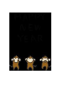 年賀状-2016年-手書きテンプレート(猿)02