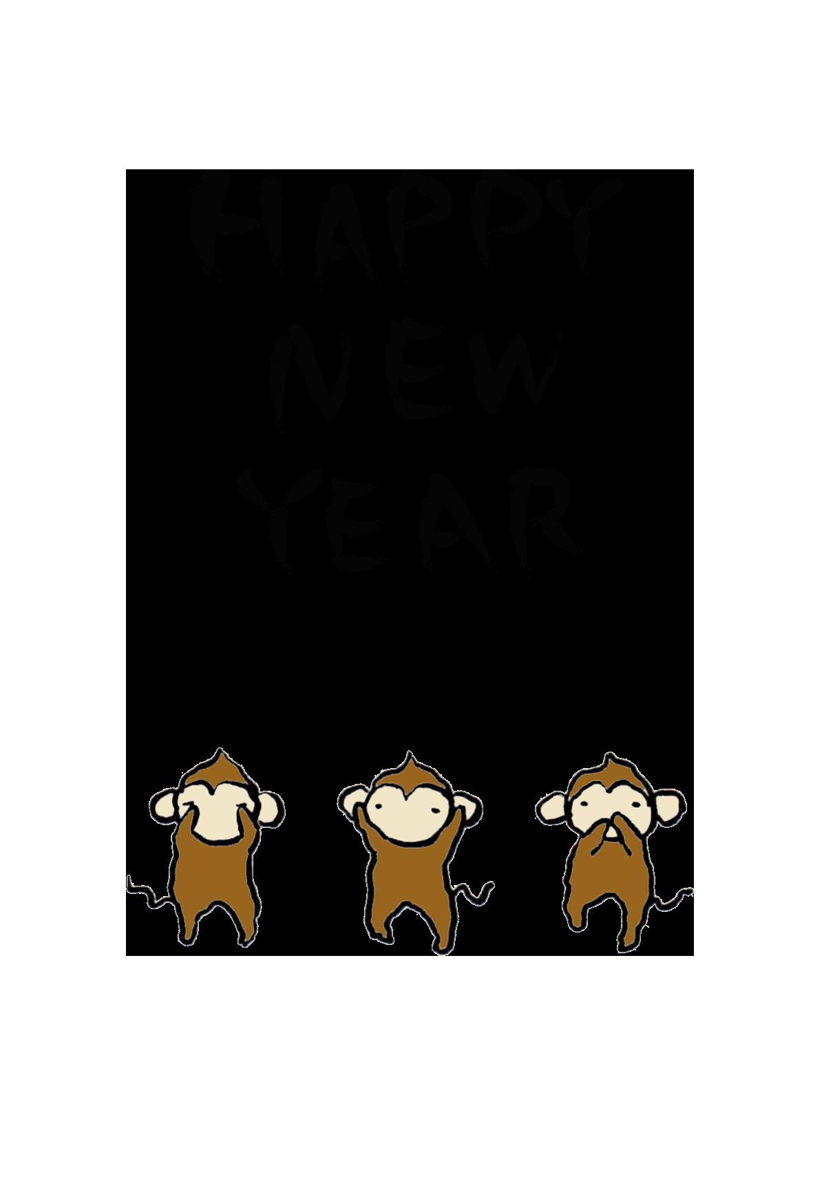 年賀状-手書きテンプレート(猿)02 <無料> | イラストk