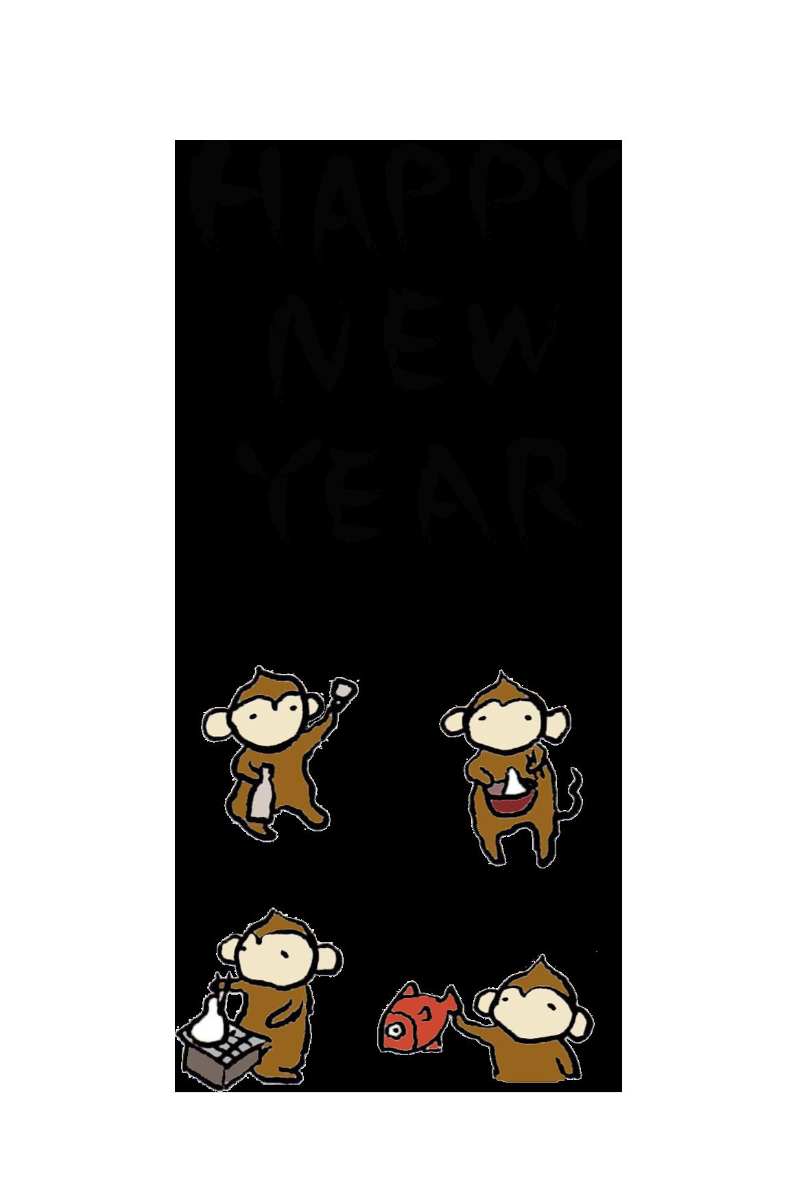 年賀状-手書きテンプレート(猿)04 <無料> | イラストk