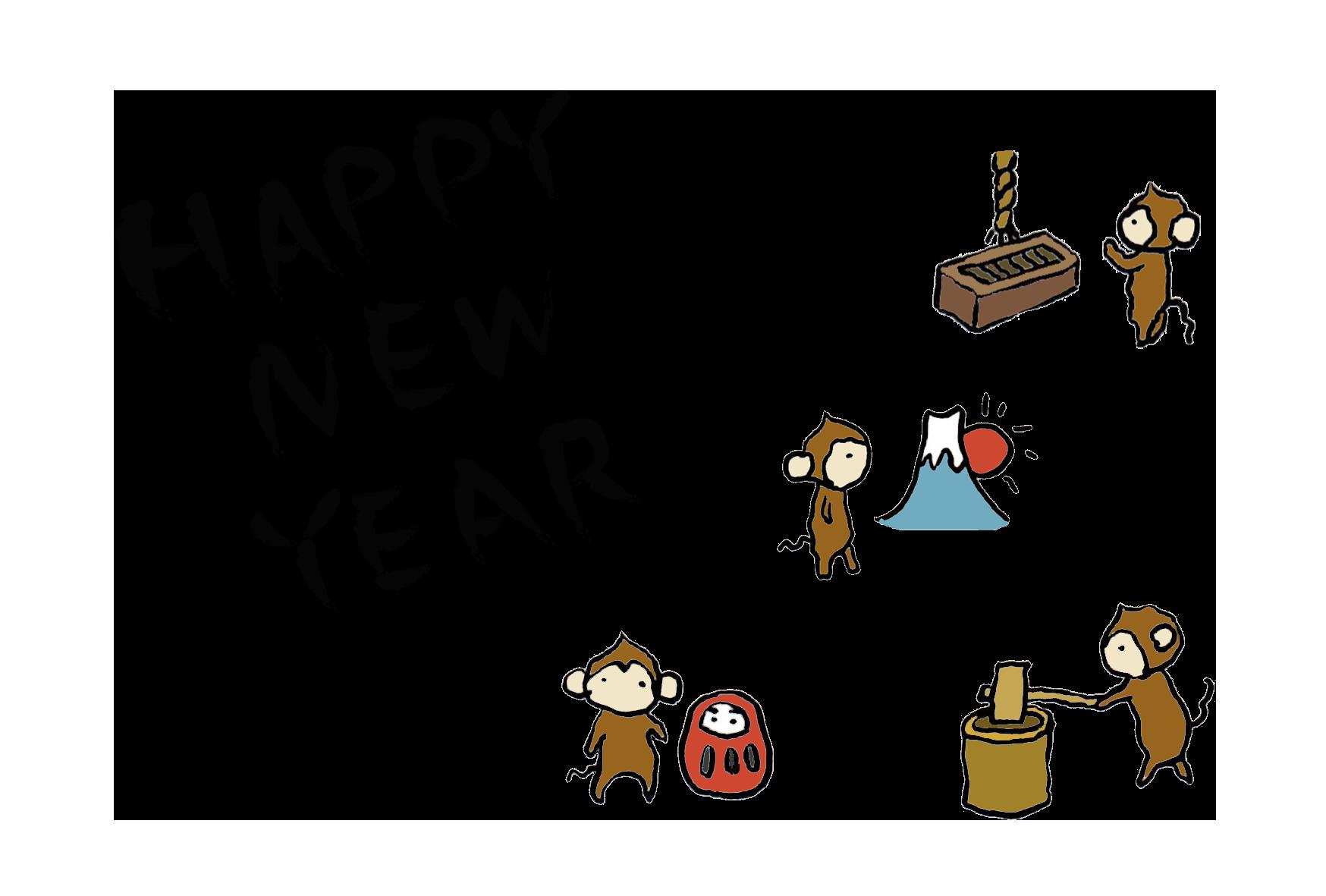 年賀状-手書きテンプレート(猿) <無料> | イラストk