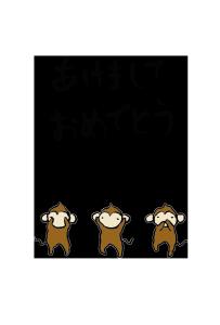 年賀状-2016年-手書きテンプレート(猿)-和風02