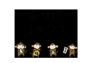 年賀状-2016年-手書きテンプレート(猿)-和風03