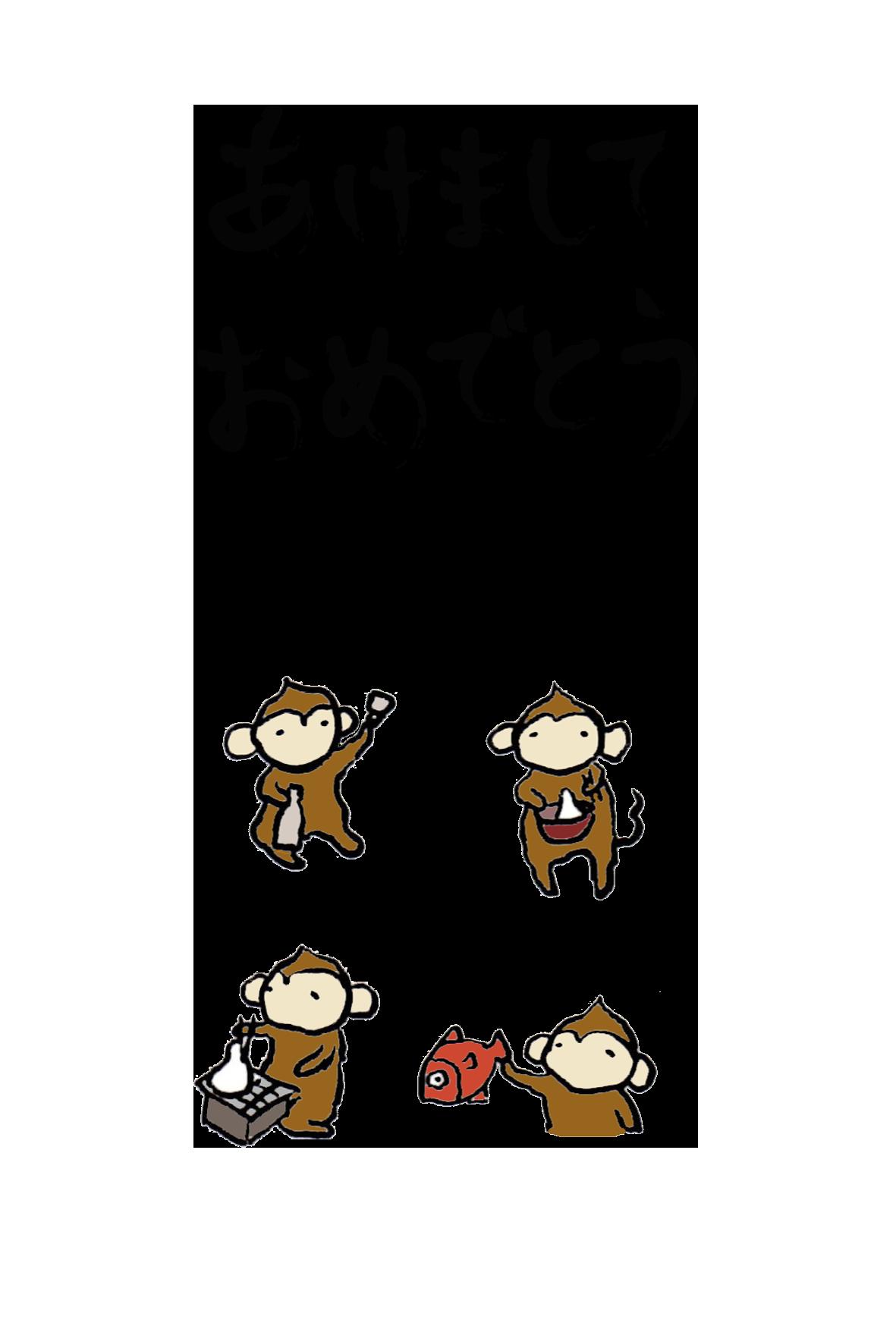 年賀状-手書きテンプレート(猿)-和風04 <無料> | イラストk
