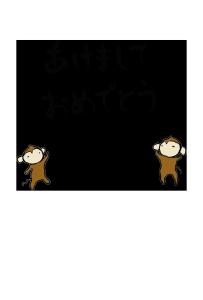 年賀状-2016年-手書きテンプレート(猿)-和風05