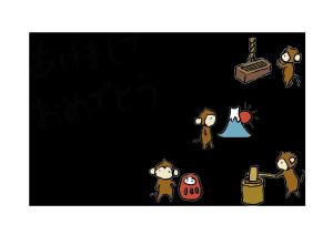 年賀状-2016年-手書きテンプレート(猿)-和風