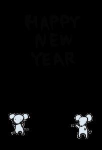 年賀状-2020年-手書きテンプレート(ねずみ)03