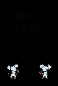 年賀状-2020年-手書きテンプレート(ねずみ)-和風02