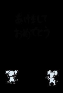 年賀状-2020年-手書きテンプレート(ねずみ)-和風03