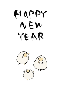 年賀状-手書きテンプレート(羊)<無料>04