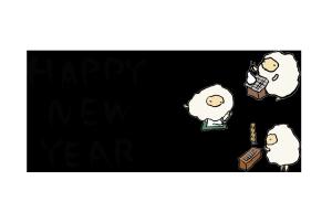 年賀状-手書きテンプレート(羊)