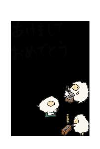 年賀状-手書きテンプレート(羊)<無料>-和風
