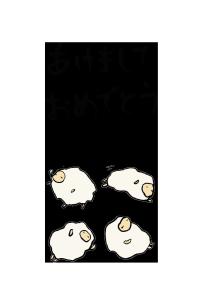 年賀状-手書きテンプレート(羊)<無料>-和風02