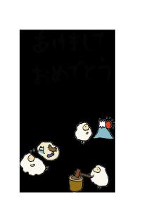 年賀状-手書きテンプレート(羊)<無料>-和風03