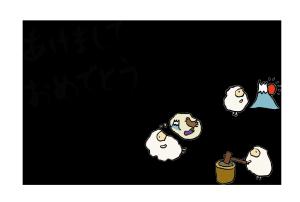 年賀状-手書きテンプレート(羊)-和風03