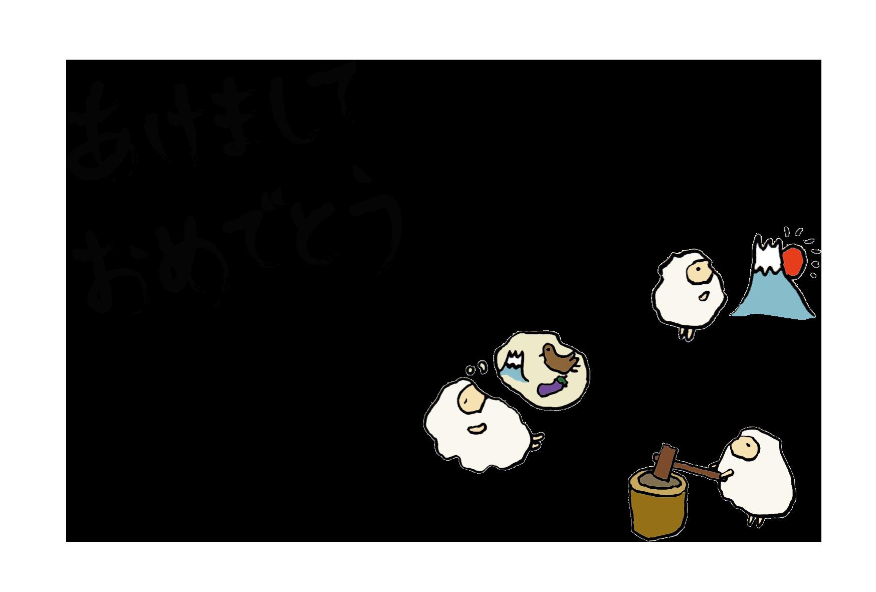 ... テンプレート(羊)-和風03 : 羊 可愛い イラスト : イラスト