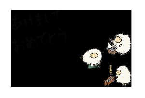 年賀状-手書きテンプレート(羊)-和風